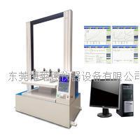 包装容器智能型带曲线纸箱抗压强度测试 BLD-602-5000