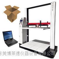 纸箱耐压试验机 BLD-601