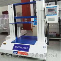 多功能边压环压强度试验机 BLD-609C