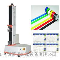膠粘制品粘性測試儀/ BLD-1017-200