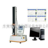 三層布膠帶 剝離強度試驗機、PU復合膜膠帶剝離測試機 BLD-1026A