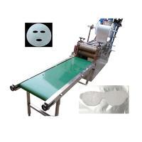 水晶面膜涂布機 蠶絲水晶眼貼膜面膜生產設備  BLD-
