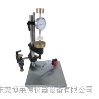 框架穩定測試設備穩定性試驗機器稱定性檢測儀器 BLD-317