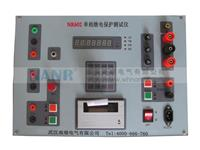 NR602單相繼電保護測試儀
