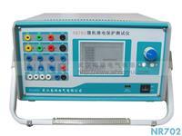 NR702微機繼電保護測試儀 NR702