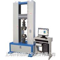 万能材料试验机 XL-AS20
