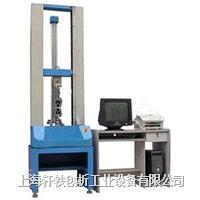 材料试验机 XL-AS100/AS300