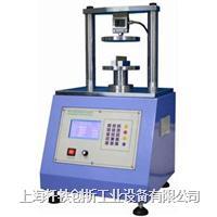 环压边压强度试验机 XB-7105