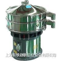 上海筛分机 UVS