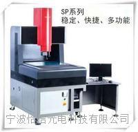 怡信Easson影像測量儀 SPM-6050H