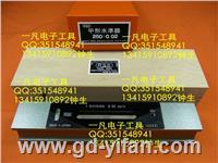 250*0.02mm 條型水平儀 進口水平儀 542-2502 水平尺 日本理研RSK 250X0.02mm