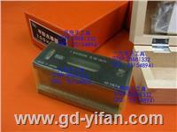 RSK 100*0.02 日本水平儀 542-1002 日本理研 進口水平儀100X0.02 100*0.02