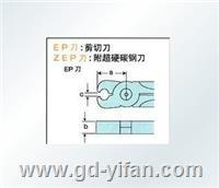 A8P1.25 NILE 端子壓線鉗 氣剪頭 日本利萊 日本本室鐵工 A8P1.25