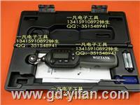 WS2-030CN 1.5-30N.M 数显扭力扳手 台湾WIZTANK 威力克