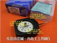 TECLOCK DTN-100G 日本得樂 張力計 TECLOCK DTN-100G 雙針 DTN-100G