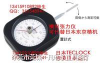 日本得乐 TECLOCK DT-100 单针 横向张力计 测力计 拉力计 DT-100