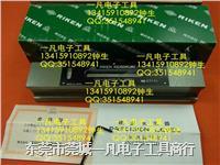 日本理研RIKEN RFL-B 条型精密水平仪 长型水平尺 250*0.02mm B级  RFL-B  250*0.02