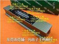 日本理研RIKEN RFL-B 条型精密水平仪 长型水平尺 100*0.02mm B级 RFL-B  100*0.02