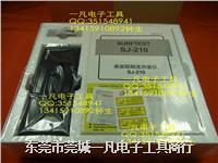 日本進口Mitutoyo三豐 SJ-210 表麵粗糙度測量儀 SJ-210