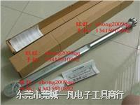 450QLK N450QLK 可調式扭力扳手 日本KANON 力矩扳手 450QLK N450QLK
