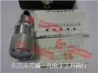 2400(I)SGK N2400(1)SGK 扭力計 日本KANON 2400(I)SGK N2400(1)SGK