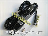 <保證正品>日本Hioses好握速CL-6000電批電動螺絲批 CL-6000