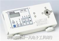 數字扭力測試儀 HP-20 Hioses扭力測試儀 螺絲刀扭力計 0-20KG HP-20