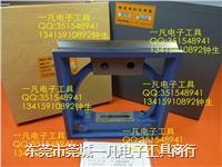 200*0.02 日本富士精機 FSK 200X0.02(4秒)B級 精密方型水平尺 200*0.02  200X0.02