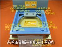 150X0.02(4秒)B级 150*0.02 精密方型水平尺 日本 富士精机 FSK 150X0.02  150*0.02
