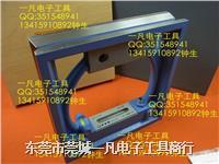100X0.02(4秒)B級 100*0.02 精密方型水平尺 日本 富士精機 FSK 100X0.02  100*0.02