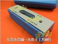 FSK 250X0.02(4秒) B級 精密長型水平尺 日本 富士精機 250X0.02   250*0.02