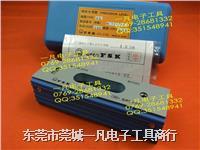 富士精机 FSK 200X0.02(4秒)B级 精密长型水平尺 条型水平仪