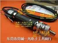 RE-4800技友Conos 低壓全自動電動批、電動螺絲刀 RE-4800