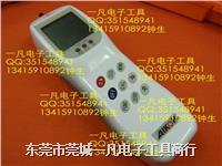 RX-10 日本AIKOH RX10 數顯推拉力計 高精度推拉力計 日本 AIKOH RX-10  RX10