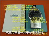 橡膠硬度計 E-ASKER C型 高分子計器硬度計 日本原裝