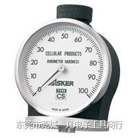 CSC2型硬度計 橡膠硬度計 ASKER-CSC2型 硬度計 日本ASKER 高分子 CSC2型