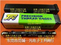 8*1.0GPIPII 日本JPG螺纹塞规 8X1.0 GPIPII 塞规 M8X1.0-6H 8*1.0GPIPII