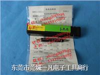 M2.5*0.35GPIP2II 螺纹塞规 日本JPG测范社 进口环规 通规 螺纹规 M2.5*0.35GPIP2II
