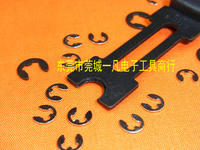 ETH-4.5 挡圈 E型卡簧钳E型介子叉E形叉 yifan