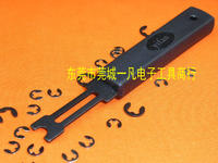 ETH-3.2 E型卡簧钳E型介子叉E形叉卡环钳 yifan