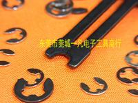 ETH-2.3 e型卡簧钳介子叉挡圈钳E环卡环叉