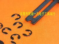 ETH-1.9 E型卡簧钳E型介子叉E形叉 E令挡圈 yifan