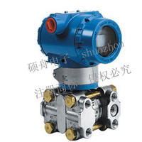 SZ1151/3051/3351HP高静压差压变送器 SZ1151/3051/3351HP