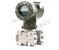 高精度單晶硅壓力/差壓變送器 SZ3051