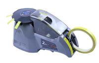 日本优质素最新胶带切割机ZCUT-870,圆盘胶带切割机ZCUT-870,胶纸机ZCUT-870