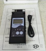 日本SSD西西帝 STATIRON DP静电衰减测试仪