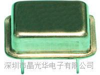 温度补偿晶体振荡器 T8