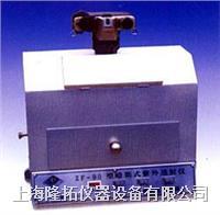 多功能暗箱式紫外透射仪 ZF-90A