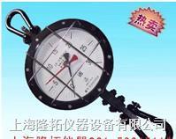 LK-1拉力计(1吨拉力计)/指针式拉力计 LK-1拉力计