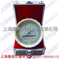 矿井空盒气压表 DYM3-2矿井空盒气压表